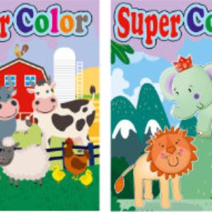 Super color 554117A-B-C-D